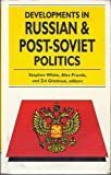 img - for 2 volume Russian/Soviet Policy collection. Includes: 1) Developments In Russian & Post-Soviet Politics by Stephen White and 2) Soviet Foreign Policy Since World War II: Imperial and Global: Imperial and Global (2nd Edition) by Alvin Rubinstein book / textbook / text book