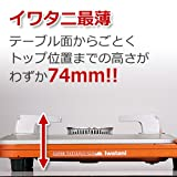 """IWATANI """"Cassette Feu SUPER TATSUJIN SLIM"""" CB-SS-1"""