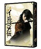 [DVD]美賊イルジメ伝 DVD-BOX3