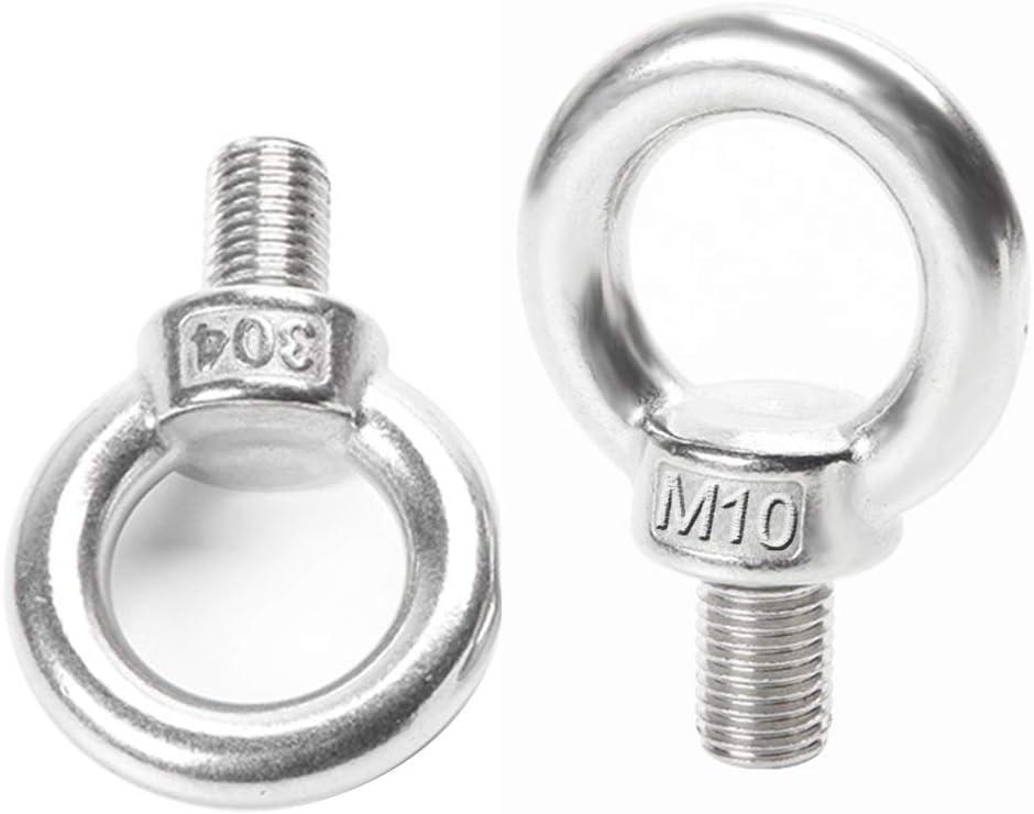 5X Stainless Steel Machinery Shoulder Lifting Eye Bolt M5 M6 M8 M10 M12 Nice  gh