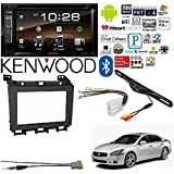 Kenwood Double DIN SiriusXM Ready Bluetooth In-Dash DVD/CD/AM/FM Car Stereo Receiver w/6.2 Touchscreen METRA 95-7427B Dash Kit for Nissan Maxima 2009-2015 Double Din kit