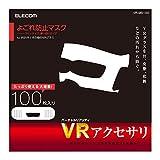 ELECOM VR Goggles mask 100sheets VR-MS100