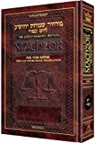 The Schottenstein Ed. Machzor for Yom Kippur with an Interlinear Translation - Sefard, Menachem Davis, 1578194067