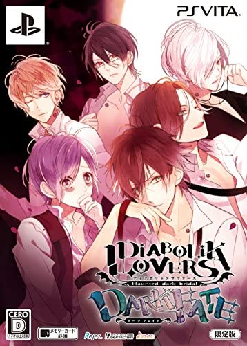 DIABOLIK LOVERS DARK FATE 限定版 - PS Vita