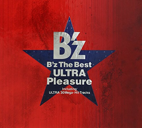 "B'z The Best""ULTRA Pleasure""(2CD)"