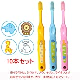 Ci Medical Name Toothbrush 503 (Soft) (for babies~elementary school students) 10 count