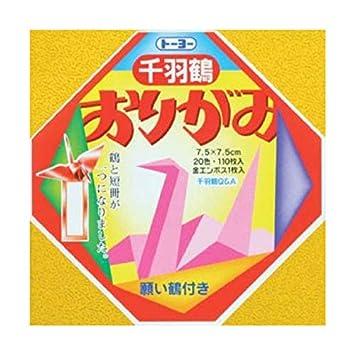 Amazon.com: Papel Origami, 7,5 x 7,5 cm, 110 hojas: Office ...