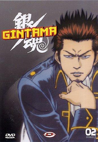 Gintama 2nd Season #02 (Eps 29-32)