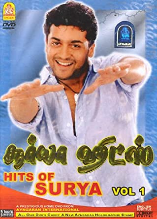 Amazon com: Hits of Surya Vol 1 - DVD(indian/regional ,tamil