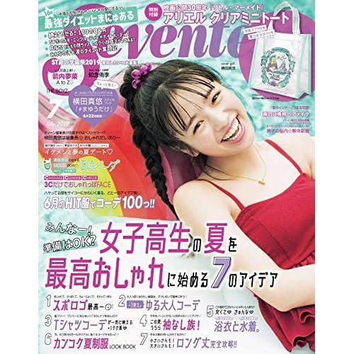 Seventeen 2019年7月号 画像