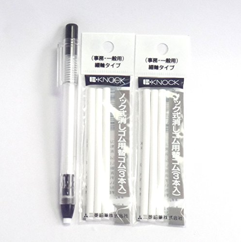 Uni Ball Lead Holder - Uni-ball E-Knock Eraser(Black Body) + 3 Eraser Refills×2 Packs/total 6 Refills(Japan Import) [Komainu-Dou Original Package]