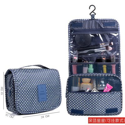 LULANDer Walkman® Portable Kosmetiktasche alle großen - weibliche einfache kleine Wasserdichte travel Kulturbeutel, 24 * 19 cm, dunkel blauen Sternen.