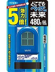 日亚:VAPE 未来 便携式 电子驱蚊器 798日元