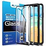 Wireless Accessories : ELTD (2 Pack) Screen Protector for iPhone 11 Pro Max 6.5 inch 2019/iPhone Xs Max 6.5 inch 2018,Installation Frame,Case Friendly,Air Bubble Free,HD Full Coverage Tempered Glass Screen Protector