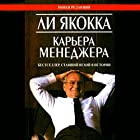 Talking Straight [Russian Edition] Audiobook by Lee Iacocca Narrated by Anton Voronov