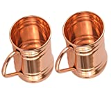 copper beer stein - STREET CRAFT Handmade Solid Copper Moscow Mule Mug Cup Large Stein Tankard Copper Mugs Capacity 18 Oz Set of 2