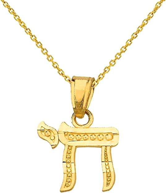 Hamsa Chai Charm Necklace Hamsa Charm N231 Palm Hand Chai Charm Judaica Jewelry Hebrew Chai Charm Graduation Gift Jewish Necklace
