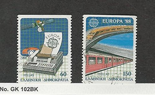Greece, Postage Stamp, 1621-1622 Used, 1988 Europa