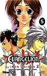Neon-Genesis Evangelion : Iron Maiden 2nd, Tome 5 : par Hayashi