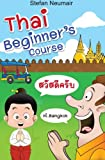 Thai Beginner's Course