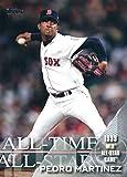 2017 Topps All-Time All-Stars #ATAS-11 Pedro Martinez Boston Red Sox Baseball Card