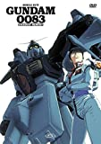 Mobile Suit Gundam 0083 Oav Collector's Box (4 Dvd) (Edizione Edicola) [Import italien]