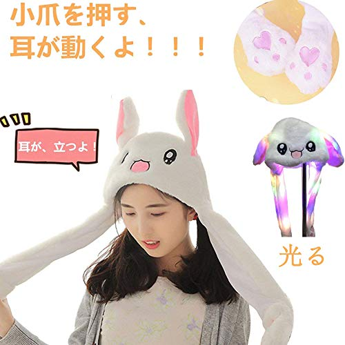 Bestmaple Japanese LED Funny Plush Bunny Hat Cap/Cute Animal Hat/Head-wear Costume Accessory Valentine's Day Gifts Rabbit Hat
