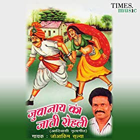 Amazon.com: Juwanay Ka Jaati Rohli: Joaakim Sulya: MP3
