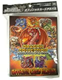 Dragon official card collection album (japan import)