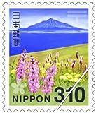 日本郵便 310円切手