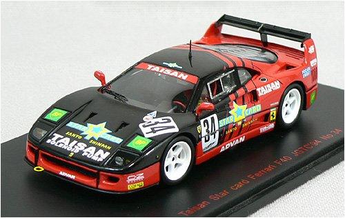 1/43 タイサン スターカード フェラーリF40 JGTC '94 ADVAN #34(ブラック×レッド) 43866