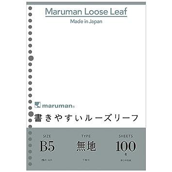 amazon マルマン b5 ルーズリーフ 無地 100枚 l1206h 文房具