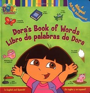 Doras Book of Words / Libro de Palabras de Dora : A Bilingual Pull-Tab