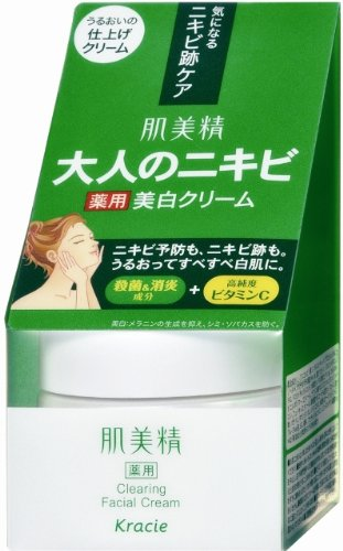 Kracie Hadabisei Adult Acne Medical whitening cream 50 g