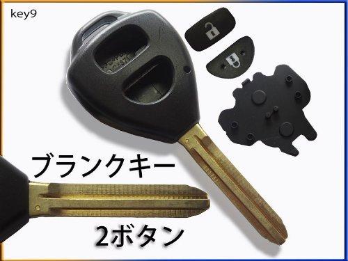 KEY-009 blank key Toyota 2 button Hiace Voxy Noah Alphard Vitz Isis Vanguard Corolla Axio Corolla Fielder Corolla Axio Corolla Rumion Auris such as keyless spare key such as the duplicate key M419