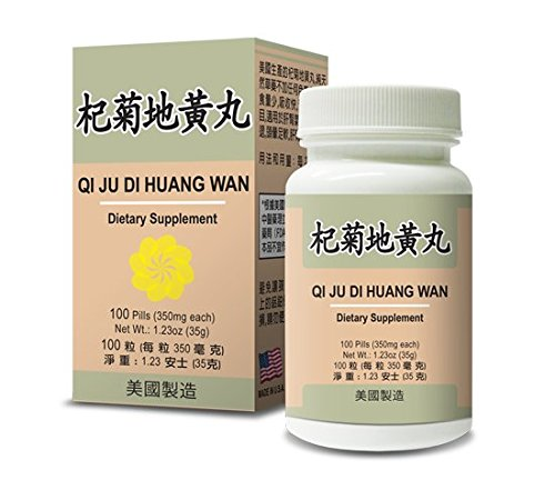 Qi Ju Di Huang Wan Herbal Supplement Helps For Hot Sensations, Sore Bones & Vision Problems, Nourish The Yin Aspect Of The Body & Relieves Dry Eyes & Blurry Vision 350mg 100 Pills Made in USA (Best Medicine For Dry Eyes)