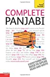 img - for Complete Panjabi: A Teach Yourself Guide (Teach Yourself Language) by Surjit Singh Kaira (2011-04-22) book / textbook / text book