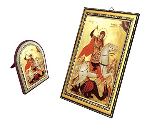 George Icon (FengMicon Saint George Frame Icon Catholic Gift Christian Art Prints Set)