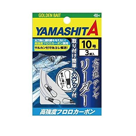 ヤマシタ 太刀魚テンヤリーダーFC  フロロカーボン70cmの画像