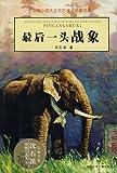 The Last War Elephant