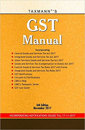 GST Manual (November 2017 Edtion)