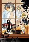 RH , tome 1 :  par Suwa