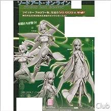 Sword Art Online HG figure Banbury Fair Dance (all set of 2) Asuna Rifa figure toy doll (parallel import)