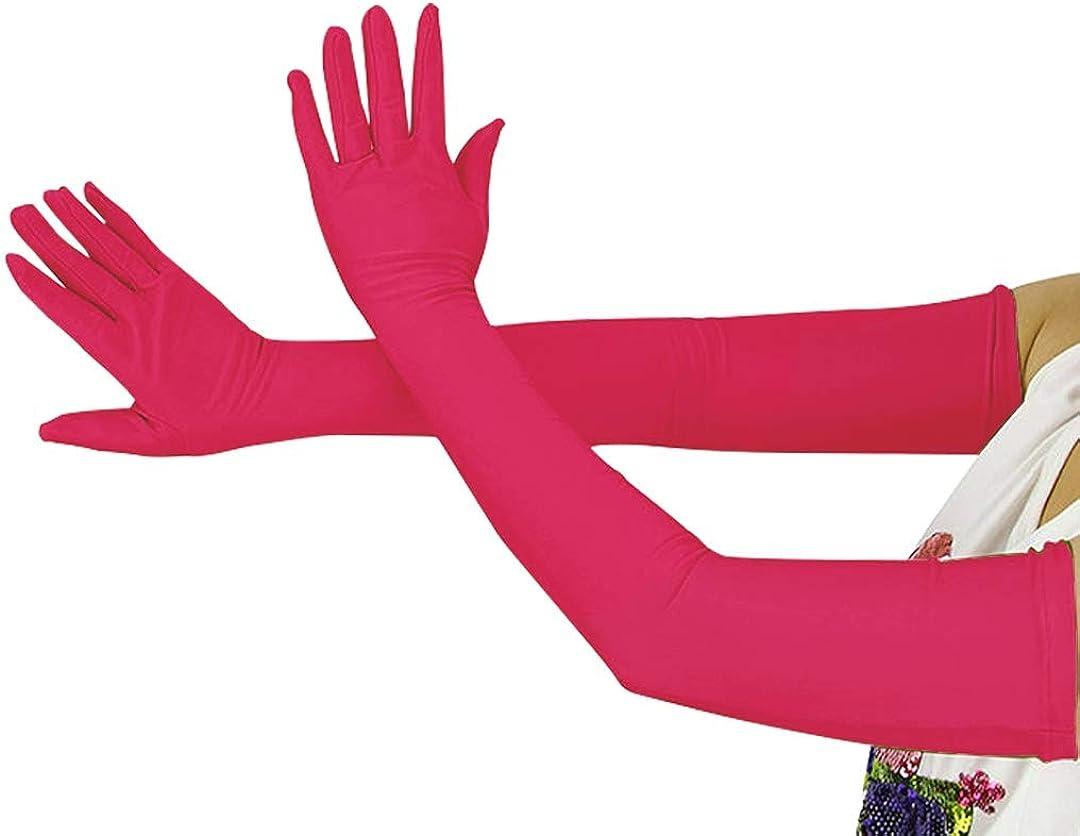 lucky baby store M/ädchen Jungen Erwachsene /über Ellenbogen 23,6Stretch lange Halloween Kost/üm Sonnencreme Cosplay Handschuhe