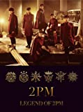 LEGEND OF 2PM(初回生産限定盤B)