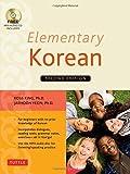 Elementary Korean [With CD (Audio)]