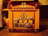 Music of Zanzibar: Taarab 2 [Vinyl]