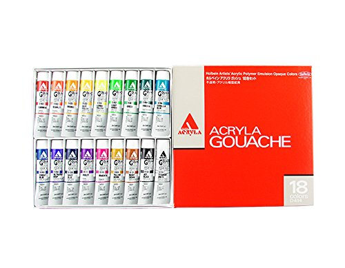 Holbein Acryla Gouache Mixing Set of 5 20Ml from Holbein