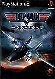 TOP GUN エース オブ ザ スカイ (Playstation2)