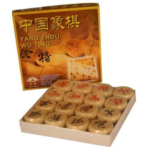 (Traditional Wooden Chinese Chess Checker Game)